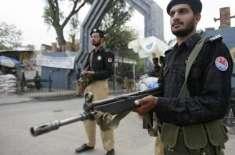 پنجاب کے بڑے شہروں میں دہشت گردی کے واقعات رونما ہوسکتے ہیں:حسا س اداروں ..