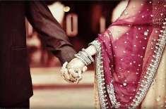 اریتریا: مرد حضرات دو شادیاں کریں ورنہ جیل جانے کے لیئے تیار ہو جائیں۔ ..