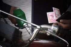 پیٹرولیم مصنوعات کی قیمتوں میں کمی کانوٹیفکیشن جاری