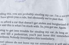 گاڑی کو چوری سے بچانے کا اتنا آسان  طریقہ۔ یقین نہیں آتا کہ یہ کام کرتا ..
