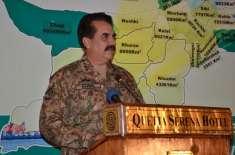 کوئٹہ اور بلوچستان کی رونقیں واپس لائیں گے، اقتصادی راہداری اور گوادر ..
