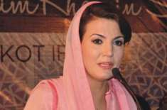 ریحام خان نے پی آئے اے کے تنازعہ پر وفاقی حکومت کی حمایت کر دی