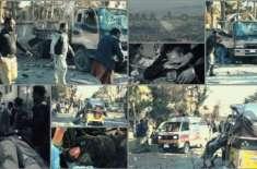 کوئٹہ میں سیکیورٹی فورسز کی گاڑی پر خود کش حملہ ' 9افراد جاں بحق ،30 ..