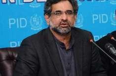 حکومت پیٹرول سے کوئی پیسے نہیں بنا رہی ساری دنیا میں پاکستان سے زیادہ ..