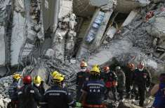زلزلے سے گرنے والی عمارت کے ستونوں میں کنکریٹ نہیں،  پینٹ اور آئل کے ..