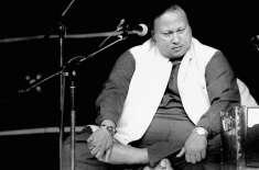 مرحوم نصرت فتح علی خان کا مشہور سٹوڈیو لاہور اورنج لائن میٹرو ٹرین ..