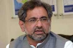 پاکستان اور قطر کے مابین ایل این جی درآمد سے متعلق معاہدے پر دستخط ل؛ ..