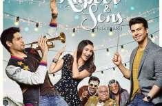 """فواد خان کی بالی ووڈ میں دوسری فلم""""کپور اینڈ سنز """"کا ٹریلر جاری"""