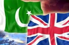 برطانیہ نے حزب التحریر کو کالعدم قرار دینے کیلئے پاکستان سے ثبوت مانگ ..