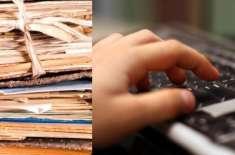 پنجاب حکومت کا ایک اور سنگ میل ، اراضی کا ریکارڈ کمپیوٹرائزڈ کر لیاگیا، ..