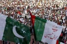 ایم کیوایم کاالطاف کی تقریرپر پابندی کیخلاف لاہور سمیت پنجاب کے دیگر ..