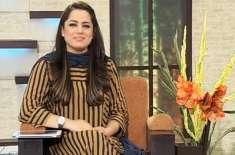 معروف ٹی وی میزبان ناجیہ بیگ نے مشہور کامیڈی پروگرام حسب حال کو خیر ..
