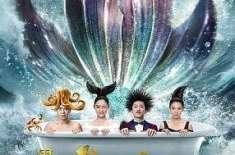 چینی فلم ''دی مرمیڈ''نے تین کھرب یوآن آمدن کے ساتھ باکس آفس کی تاریخ ..