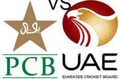 ایشیا کپ، پاکستان اور عرب امارات کی ٹیمیں آج مد مقابل ہوں گی