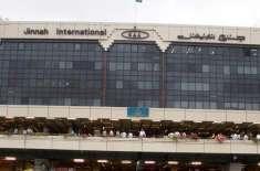 جناح انٹرنیشنل ایئرپورٹ کےرن وے پر داخل ہونے والا شخص گرفتار