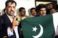 تحریک انصاف کے رہنما فیصل واڈا نے مصطفی کمال کی تحریک انصاف میں شمولیت ..