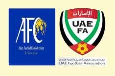 ایشین فٹ بال کپ 2019ء کی میزبانی متحدہ عرب امارات کو مل گئی