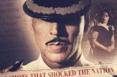 بالی ووڈ ' اکشے کمار کی نئی فلم 'رستم کا پہلا موشن پوسٹر جاری کردیا ..