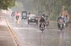 رواں ہفتے کے وسط سے خیبر پختونخوا، فاٹا، پنجاب، گلگت بلتستان میں بارش ..