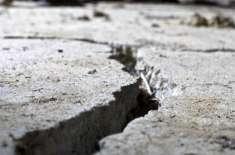 خیبرپختونخواہ کے مالاکنڈ ڈویژن کے مختلف علاقوں میں زلزلے کے جھٹکے