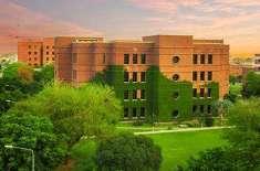دنیا کی 800 بہترین جامعات میں پاکستان کی 6 جامعات بھی شامل