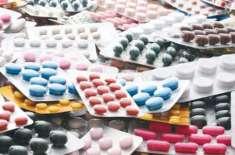 """ہیپاٹائٹس سی کی دوا سوفوس بوویر"""" کی انتہائی کم قیمت پر دستیابی سے پاکستان .."""