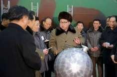 شمالی کوریا نے اپنے ہائیڈروجن بم سے مین ہٹن کو صفحہ ہستی سے مٹانے کا ..