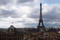 جاپانیوں نے پیرس کو غلیظ شہر قرار دے دیا۔صفائی مہم کا آغاز