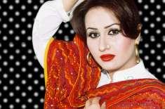 خدا کیلئے اس مرتبہ بھارت سے جیت جائیں، اسٹیج کی اداکارہ نرگس کا قومی ..