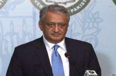 پاکستان نے استنبول میں ہونےوالےدہشتگردحملےکی مذمت ،پاکستان ہمیشہ ..