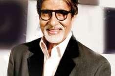 بھارتی اداکار امتیابھ بچن پاک بھارت میچ دیکھنے کیلئے ایڈن گارڈن پہنچ ..