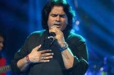 گلوکار شفقت امانت علی نے بھارت میں قومی ترانہ پڑھنے میں غلطی پر معافی ..