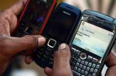 فل ڈریس ریہرسل اسلام آباد میں(کل ) صبح 5بجے سے سہ پہر2بجے تک موبائل فون ..