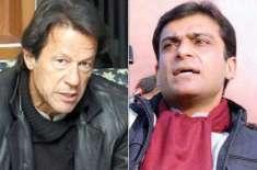 عمران خان سن لیں، عوام ترقی کی ٹانگیں کھینچنے کی سیاست سمندر میں غرق ..