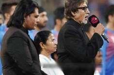 بھارتی قومی ترانہ غلط پڑھنے پر امیتابھ بچن کے خلاف مقدمہ درج