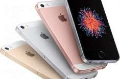 ایپل نے آئی فون کا نیا ماڈل ایس ای متعارف کروا دیا