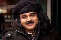 پاکستانی فنکاروں نے اپنی خوبصورت گائیکی سے دنیا میں پاکستانی میوزک ..
