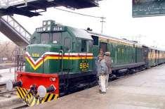 پاکستان ریلوے کی آمدن 18 ارب سے بڑھ کر سوا 35ارب روپے تک پہنچ گئی، کارکردگی ..