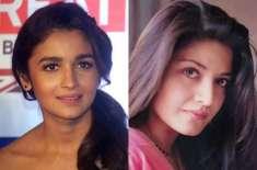 گلوکارہ نازیہ حسن پر فلم بنانے کی تیاریاں جاری