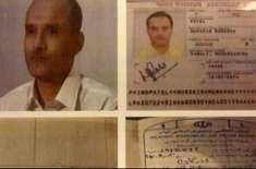 بلوچستان سے گرفتارہونے والے