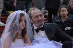 لڑکیوں کی شادی کی کم سے کم عمر12سال سے بڑھا کر 16سال کی جائے۔ امریکیوں ..