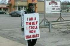 چوری ثابت ہونے کے باوجود چور جیل جانے سے بچ گیا