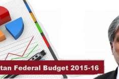 مالی سال2015-16کے9ماہ میں ترقیاتی بجٹ کا صر ف36 اعشاریہ 4فیصد استعمال ہوسکا