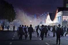وفاقی حکومت نے دارالحکومت میں توڑ پھوڑ اور جلاؤ گھیراؤمیں ملوث افراد ..