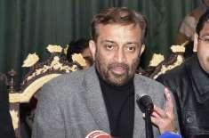 فاروق ستار سمیت ایم کیوایم کے 6رہنماؤں کے خلاف توہین عدالت کی کارروائی ..