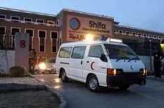 اسلام آباد کے اسپتالوں میں ایمر جنسی نافذ