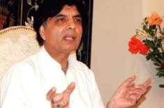جنید جمشید پر حملہ کرنے والوں کے خلاف کارروائی ہوگی: چودھری نثار
