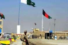 پاک افغان بارڈر طورخم میں پاکستان اور افغان فورسز کے درمیان فلیگ میٹنگ ..