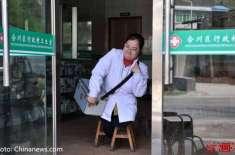 معذور چینی ڈاکٹر کی ایک پُر عزم اور متاثر کن کہانی۔۔۔