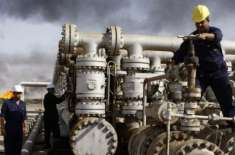 سعودی عرب کا تیل کی پیداوار منجمد نہ کرنے کا اعلان'عالمی منڈی خام تیل ..